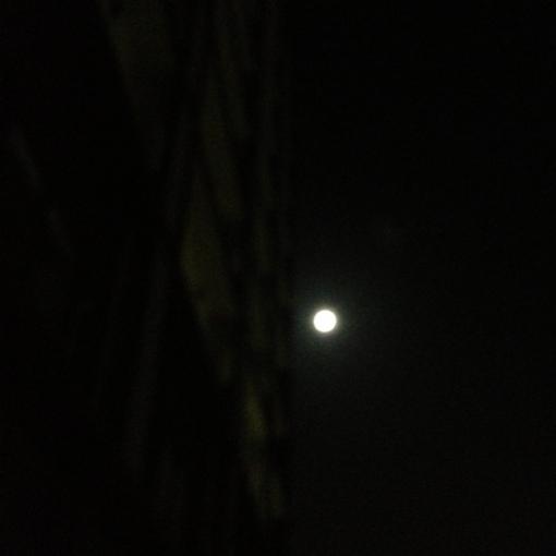 givaus moon