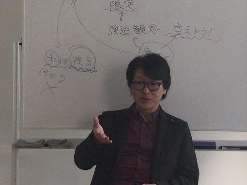 2017.11青空禅塾伊東充隆