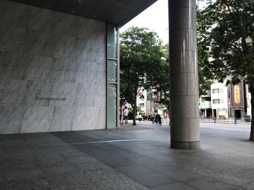 九段下駅北の丸スクエアスタバ