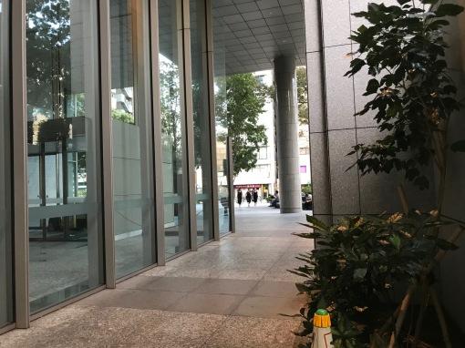 九段下駅北の丸スクエア